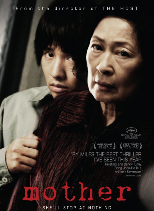 49 Mother (Madeo) (2009).png