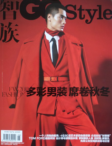 GQ_STYLE_CHINA_OCT_2011_KAI_Z_FENG_167.jpg