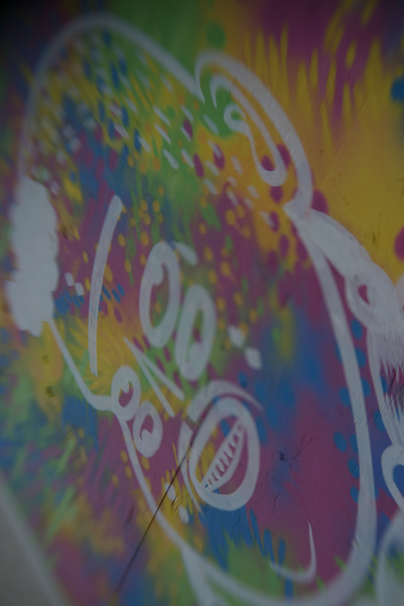 WC Mural-93.jpg
