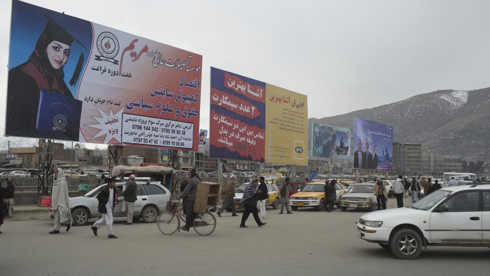 Afghancarpet.043.jpg