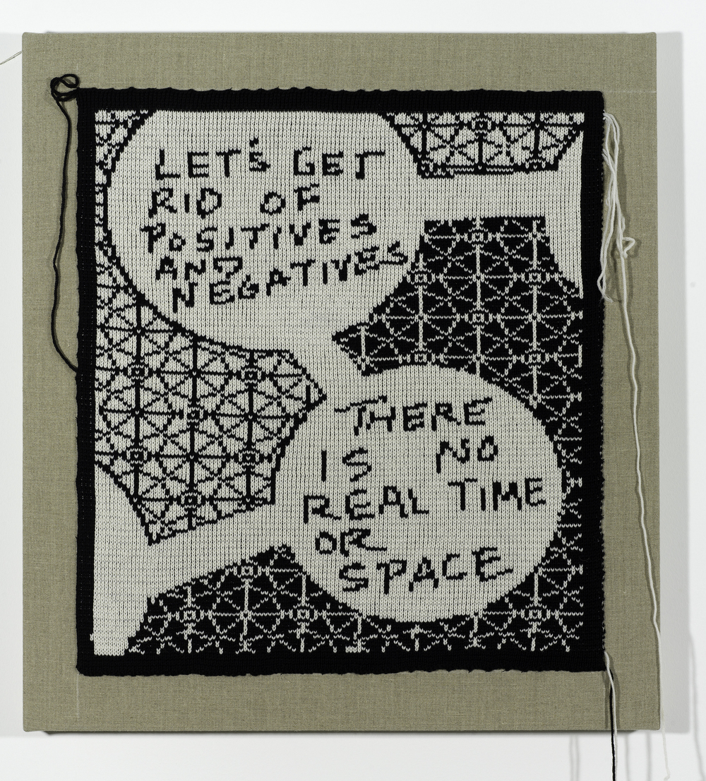 Let's Get Rid of Positives and Negatives (Positive), 2014