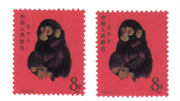 Golden Monkey Stamp