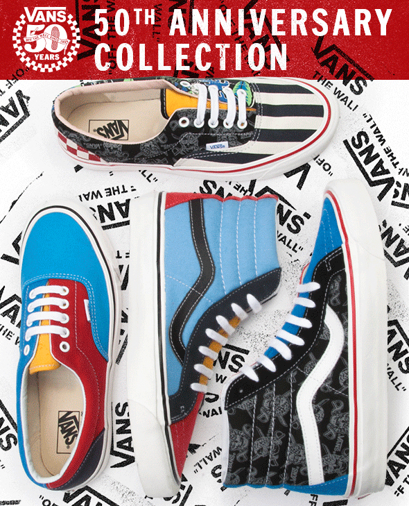 Vans 50th Anniversary Era 95 and Sk8 Hi 38