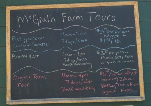 McGrath Farm Tours (as Of September 2012)