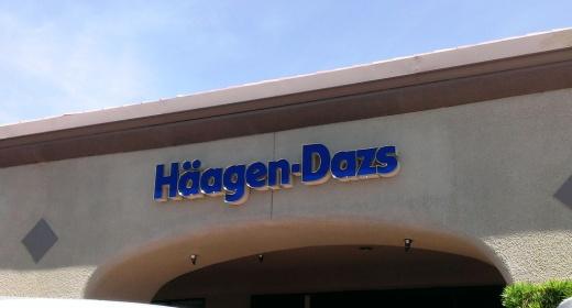 HaagenDazsTO_sign.jpg