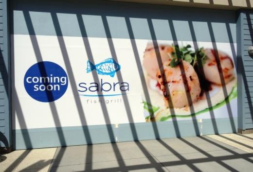 Sabra_Riverpark.JPG