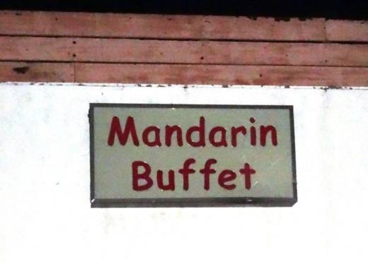 MandarinBuffet1.JPG