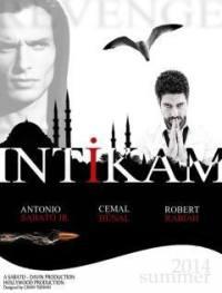 IntikamMovie.jpg