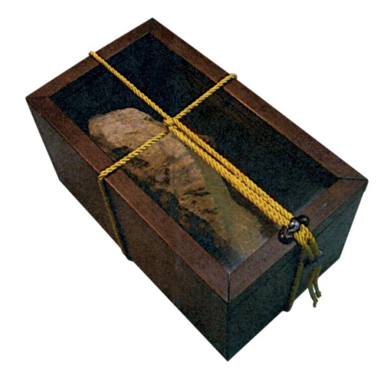 Brick from Saint Paul's Tomb (Photo copyright 2015 © Città del Vaticano)
