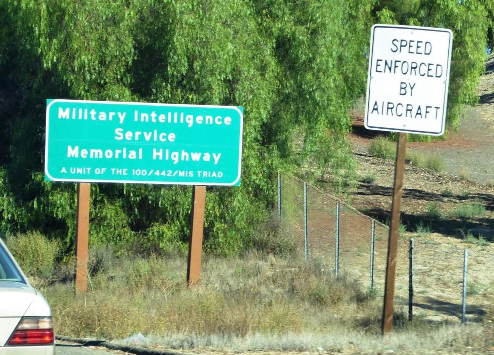 Military Intelligence Service Memorial Highway sign