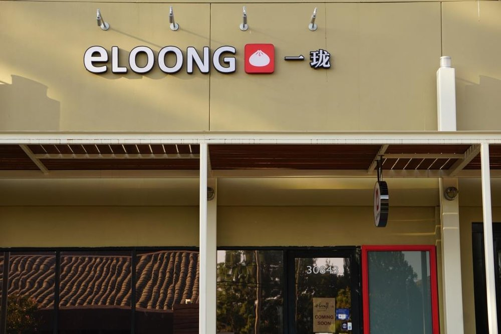 Eloong Dumplings Coming To North Ranch Gateway Shopping Center In Westlake Village