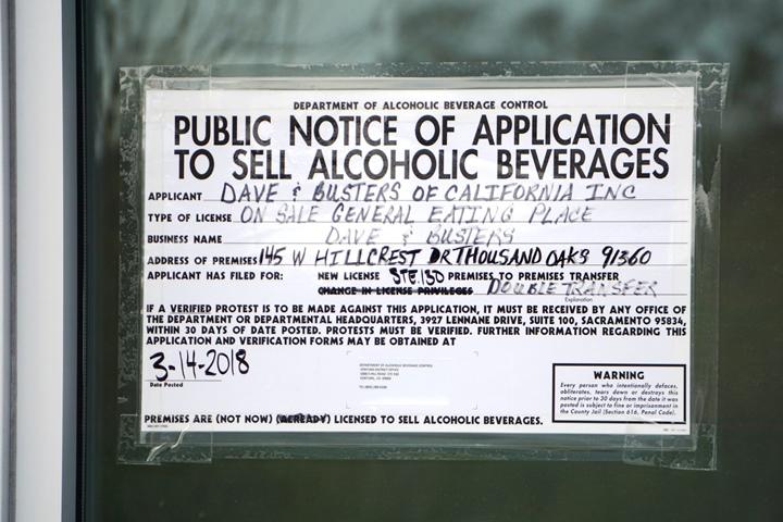 DandB Public Notice.JPG