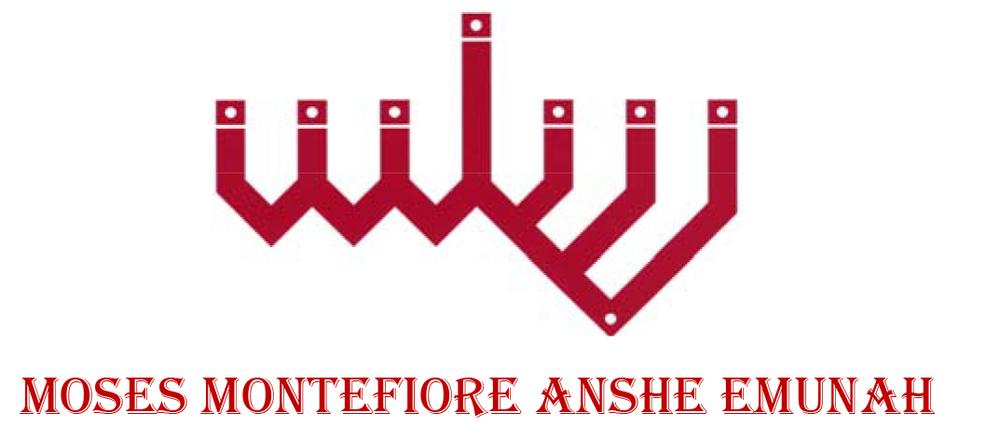 Moses Montefiore logo.jpg