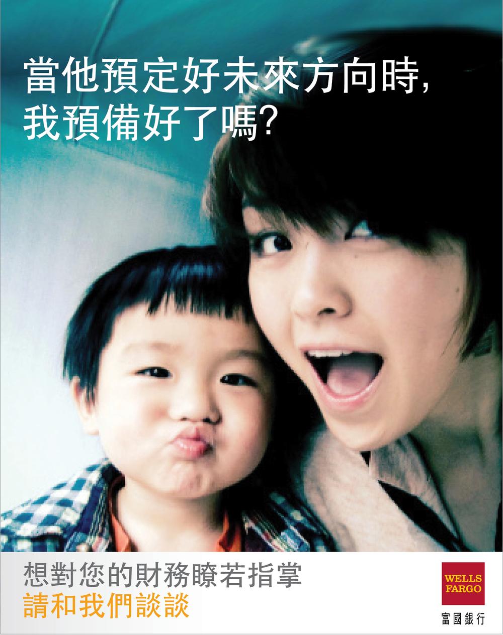WF_photobooth poster_2164.jpg
