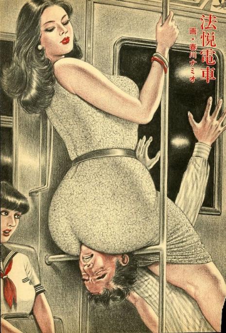 Namio-Harukawa-erotismo-subversao (7).jpg