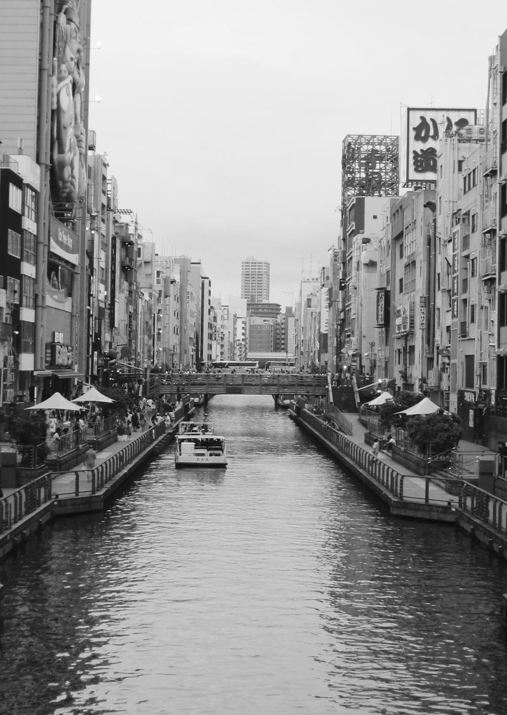 心斎橋、大阪市 2015年4月 © Wolfgang Schwentker