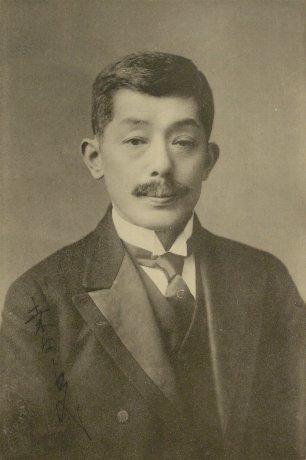 Kuwata Kumazō 桑田熊蔵 (1868-1932)