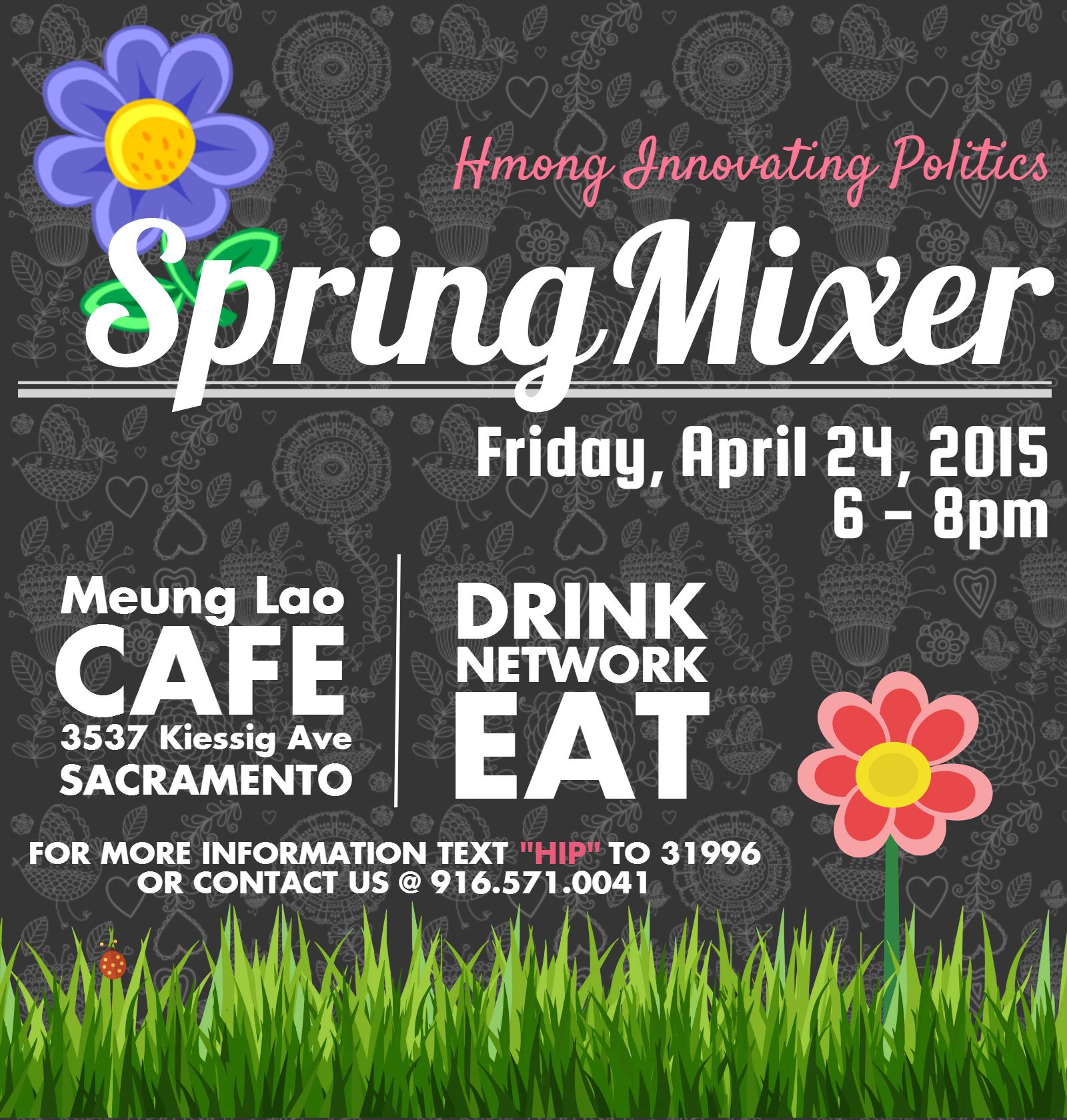 HIP_SpringMixer_2015