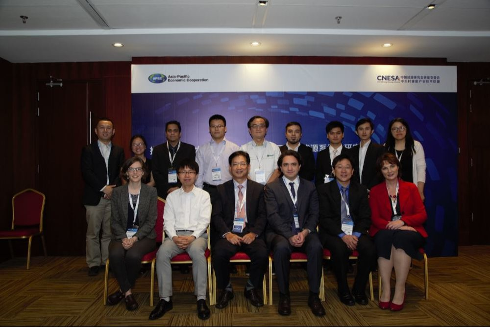 APEC workshop speakers and attendees