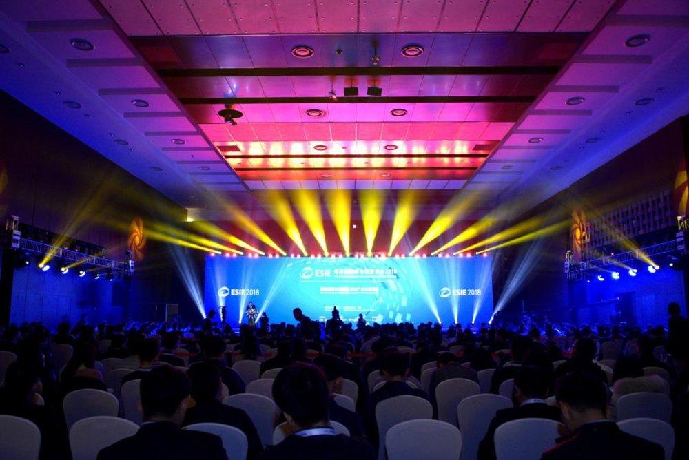 ESIE 2018 Opening Ceremony