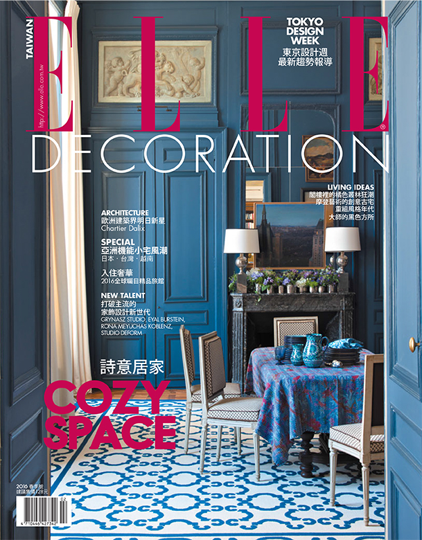 Elle Decoration 2016