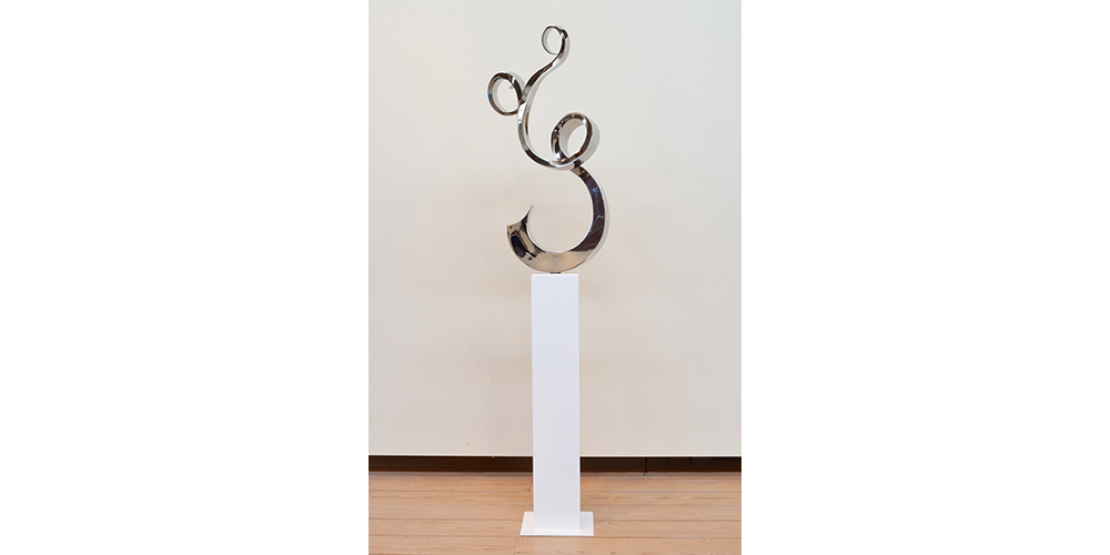 Spring Chute  Stainless steel, unique 88 x 24 x 11 inches
