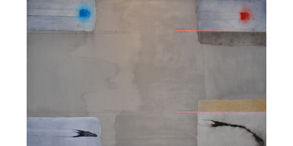 Diary,  1996 Oil, ink, acrylic on linen 36 x 58 inches