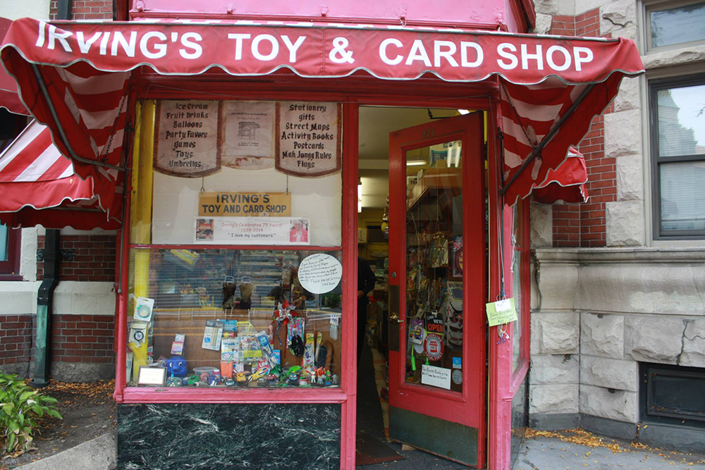 """Irving's Toy and Card Shop"" by Warren Goodman 2014 1st Place Winner"