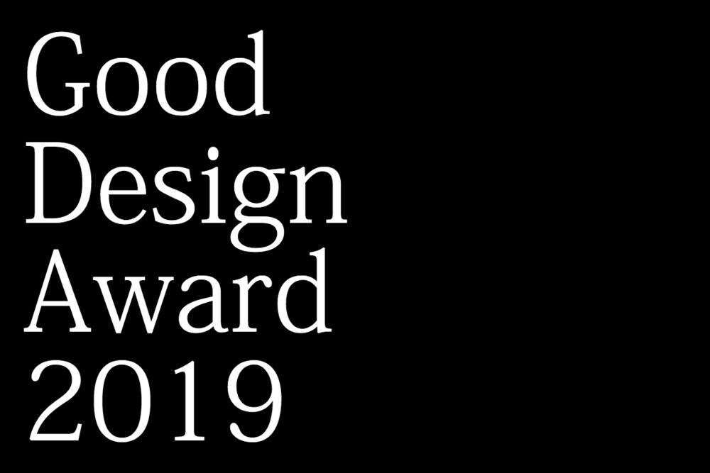 good design award 2019 2.png