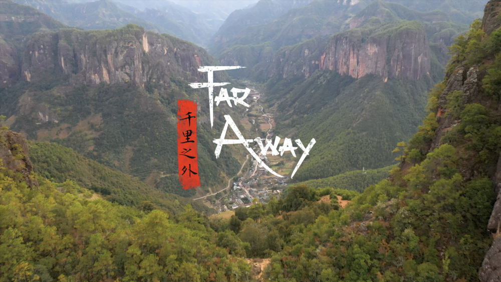 Far Away Main Title.png