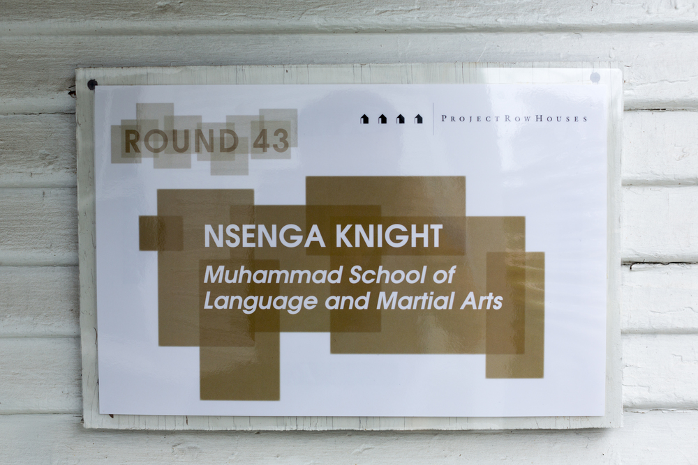 Muhammad School of Language and Martial Arts , Nsenga Knight  2511 Holman St.