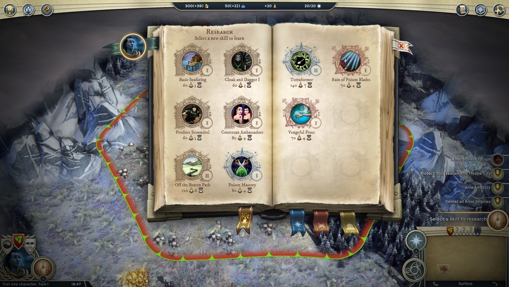 Example of the research book. Each item here is connected to your created character.