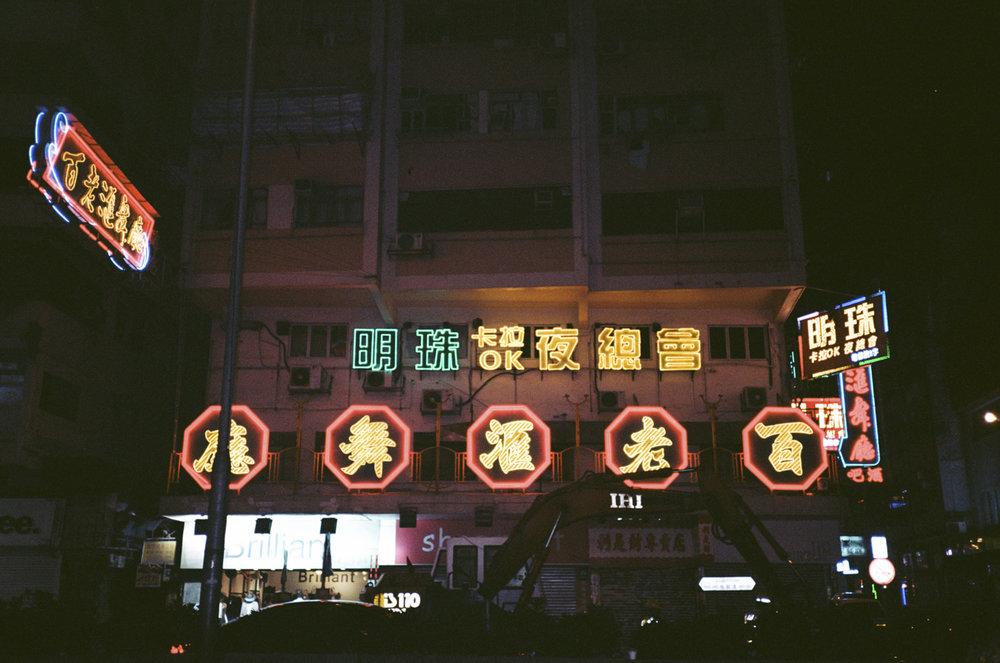 HK_10700036.jpg