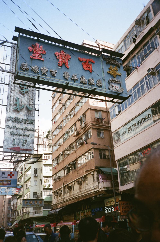 HK_10710006.jpg