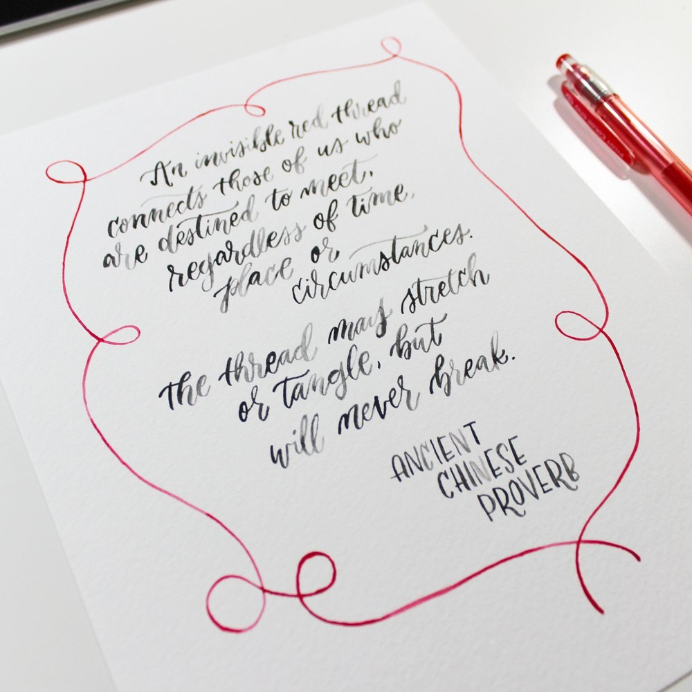 hand lettered calligraphy print hey bernadette the woodlands texas