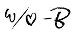 blog signature hey bernadette