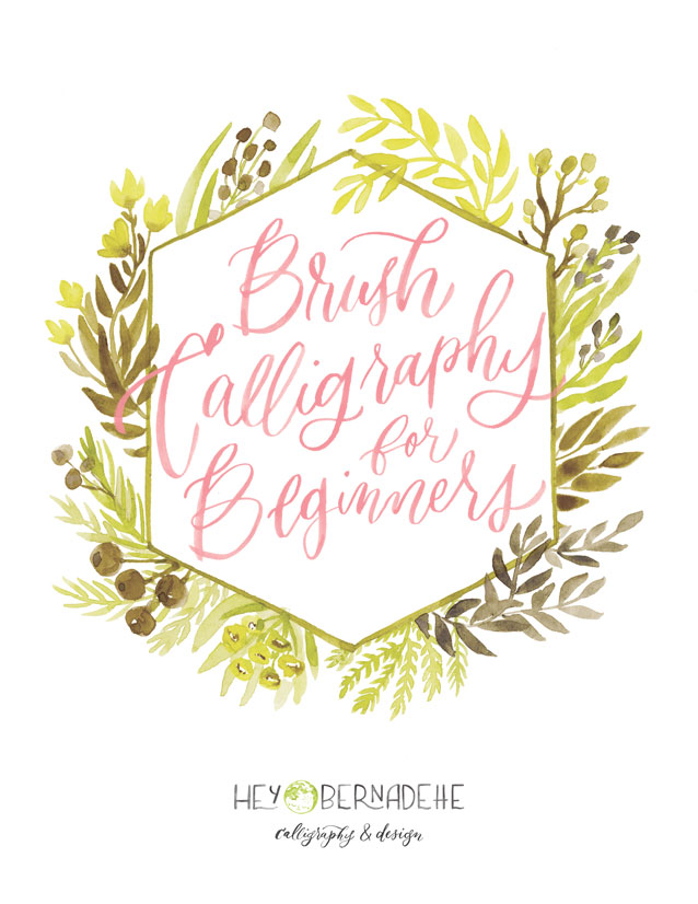 brush-calligraphy-worksheet-front-page.jpg