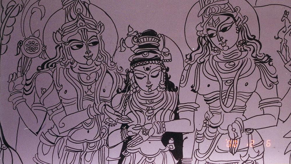 Girija Kalyanam - Detail