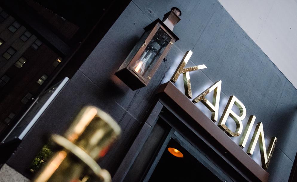 02-Kabin-DC-interior-architectural-photography-by-azeez-bakare.jpg