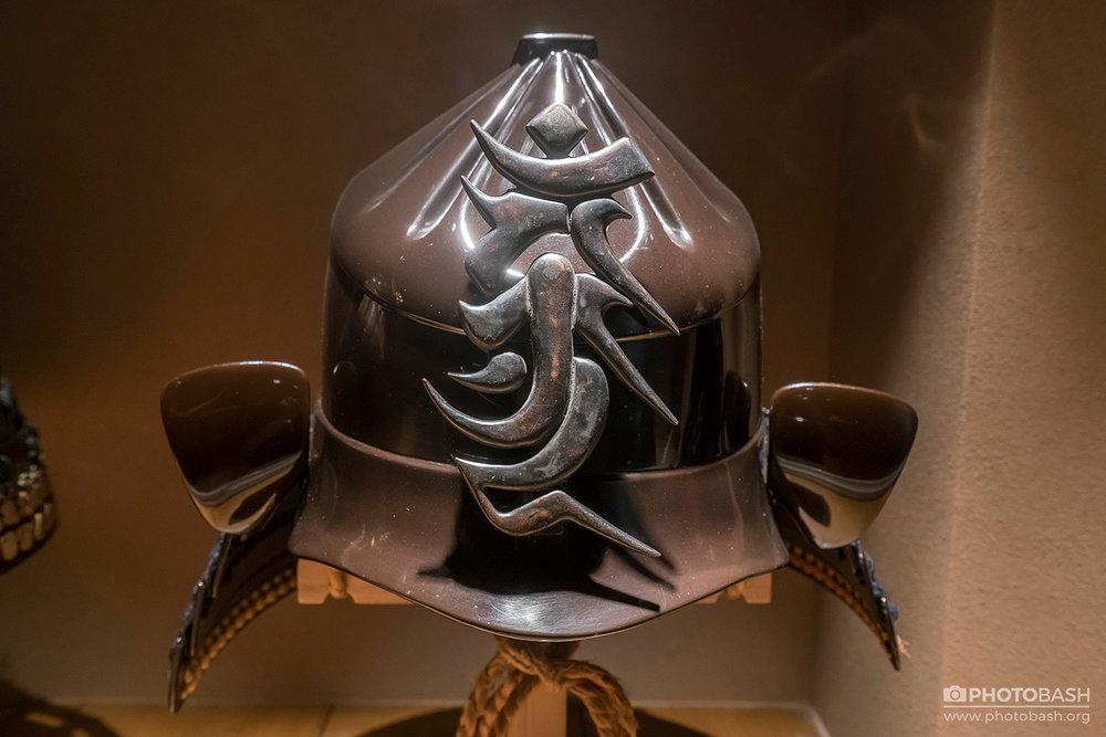 Samurai-Armor-Helmet-Oriental-Japan.jpg