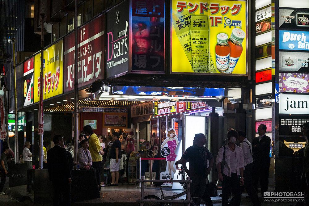 Tokyo-Cyberpunk-Night-Kabukicho-Neon.jpg