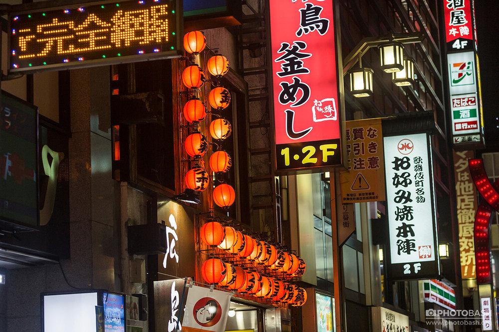 Tokyo-Cyberpunk-Night-Neon-Signs.jpg