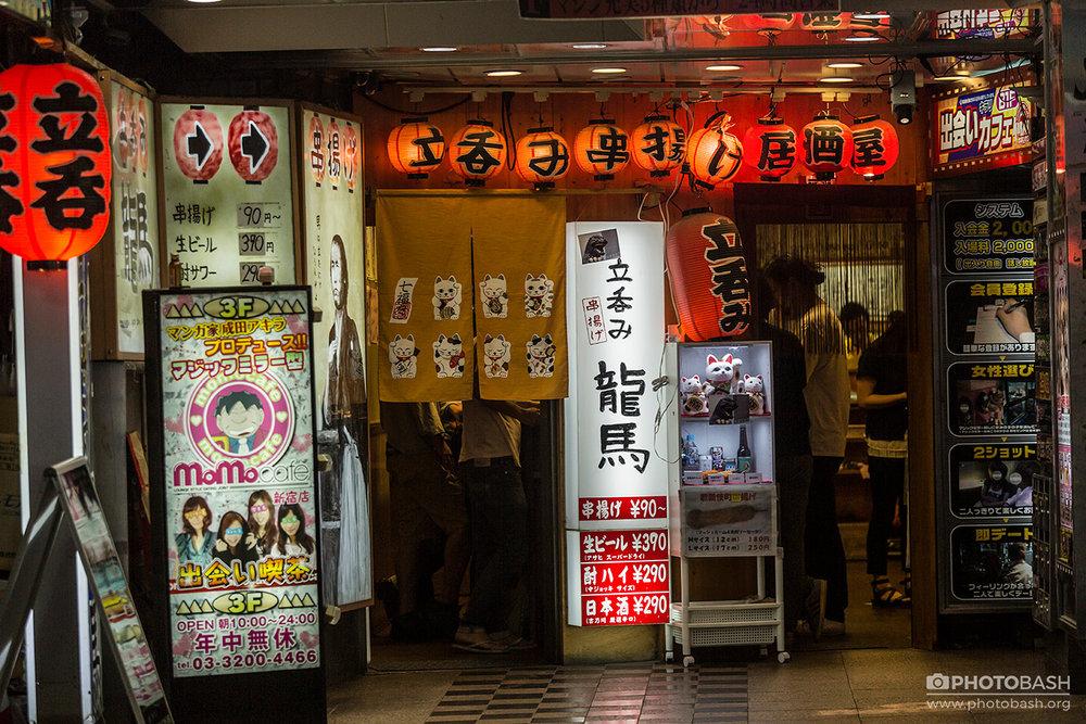 Tokyo-Cyberpunk-Shinjuku-Lanterns.jpg