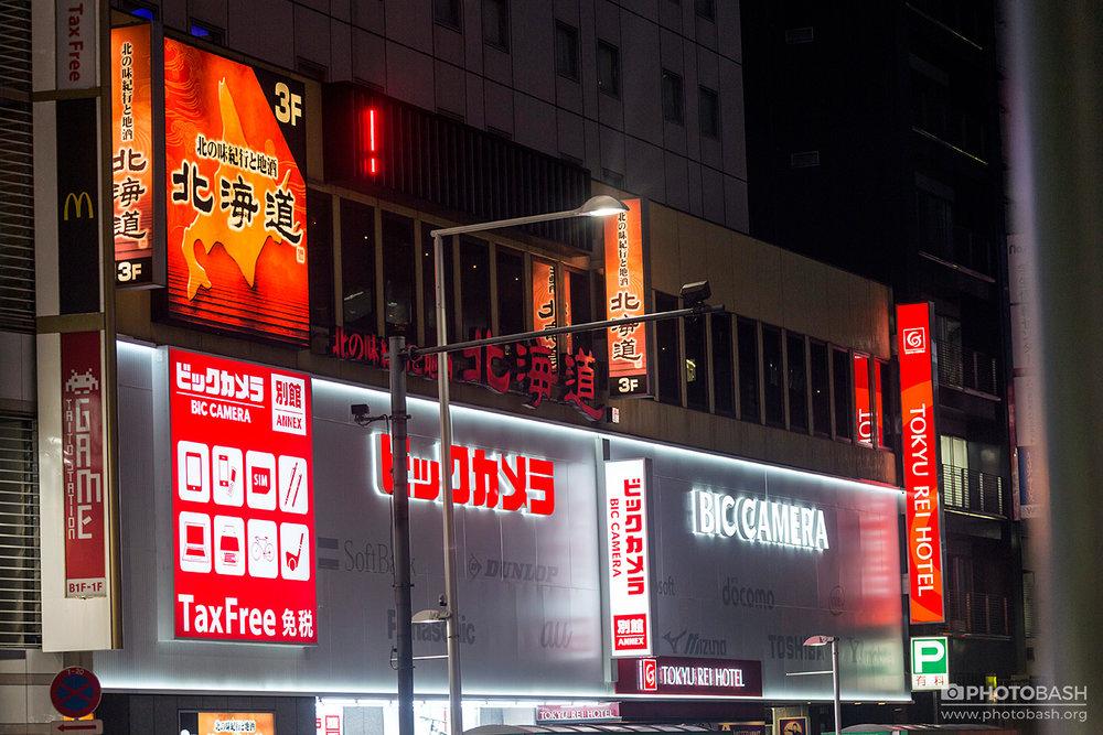 Tokyo-Cyberpunk-Neon-City-Lights.jpg