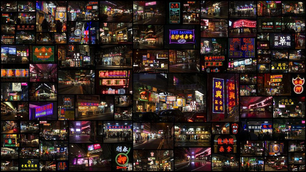 Hong-Kong-Cyberpunk.jpg