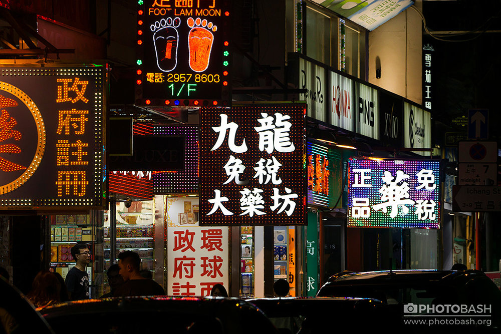 Hong-Kong-Cyberpunk-Night-City.jpg