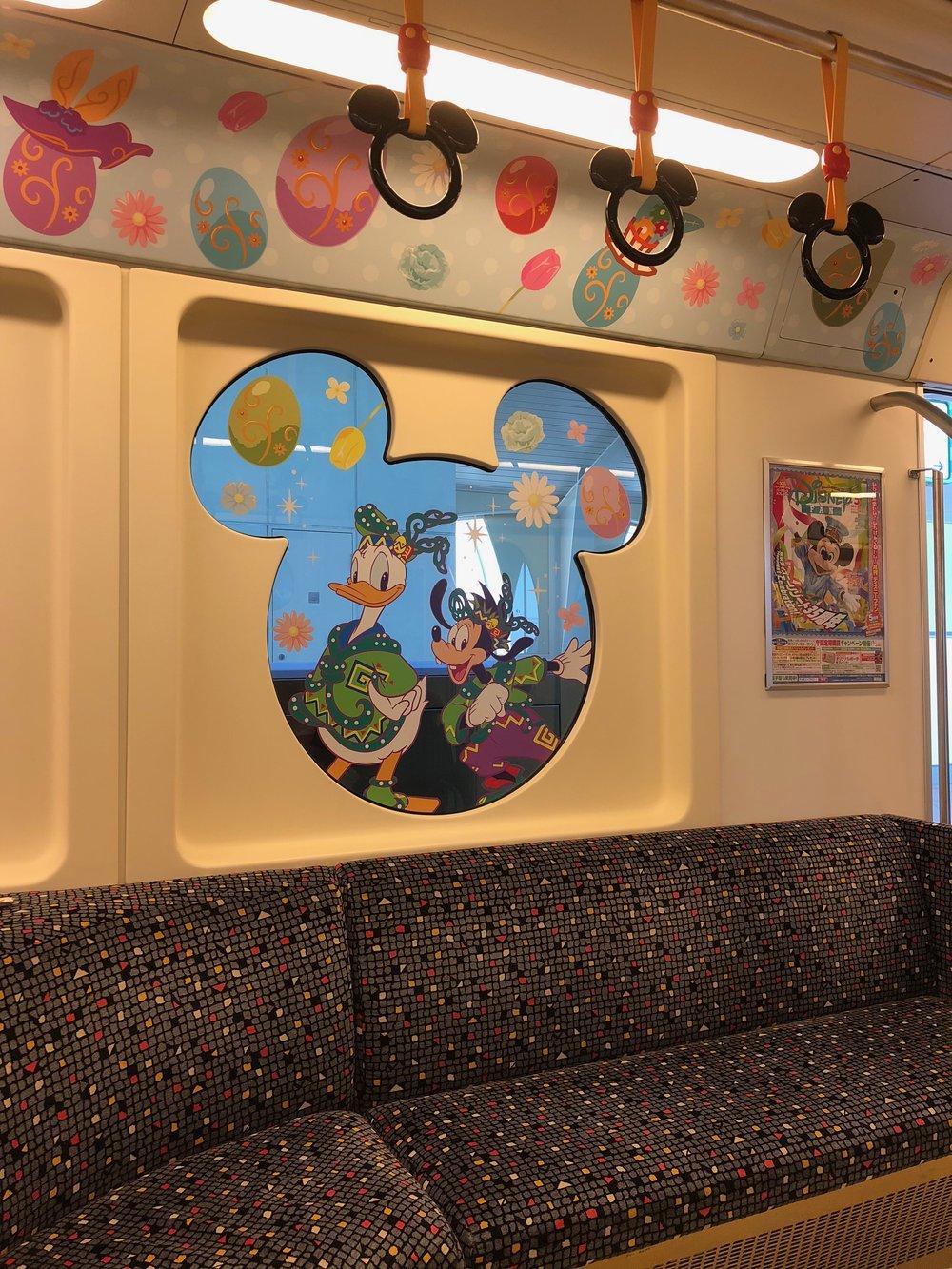 Tokyo Disney Resort Line