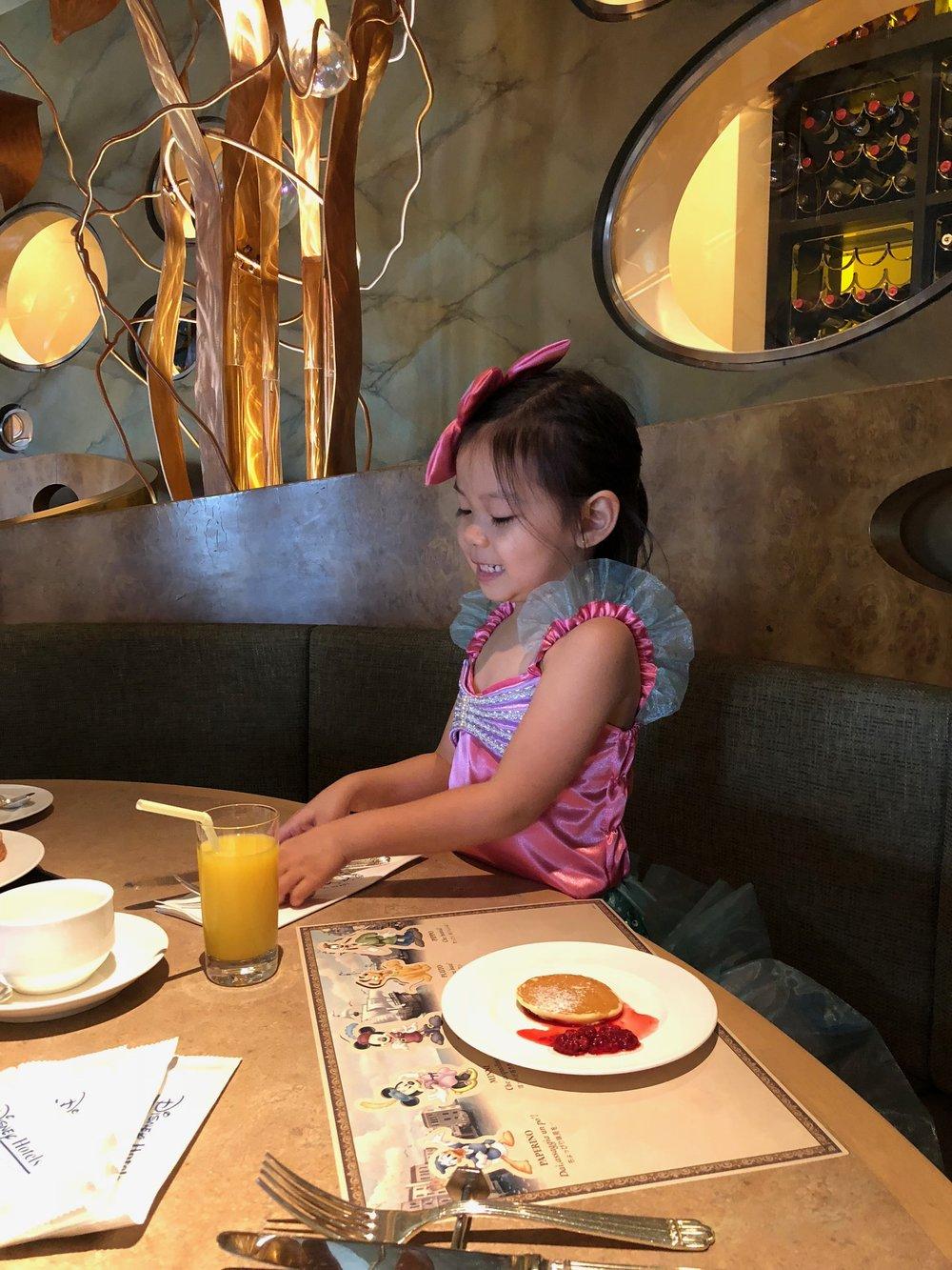 Tokyo DisneySEA on meethaha.com