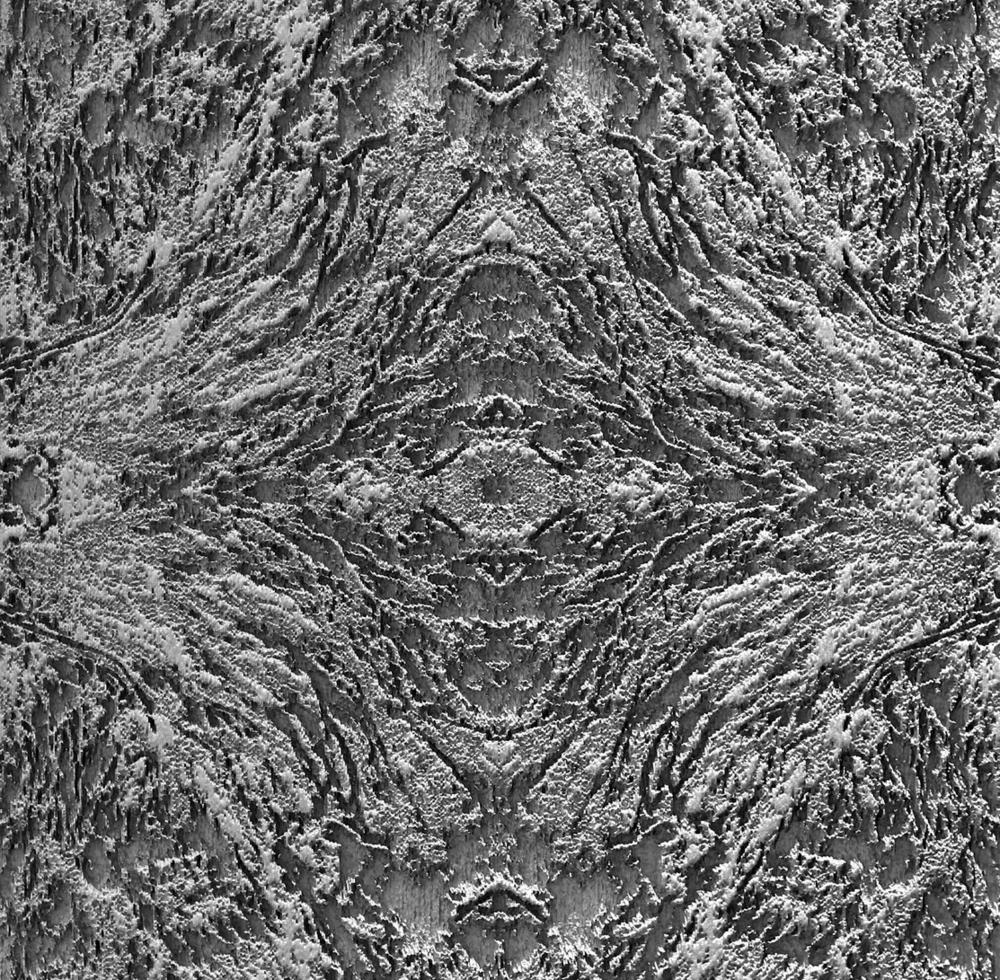 Erosia: Aluminum
