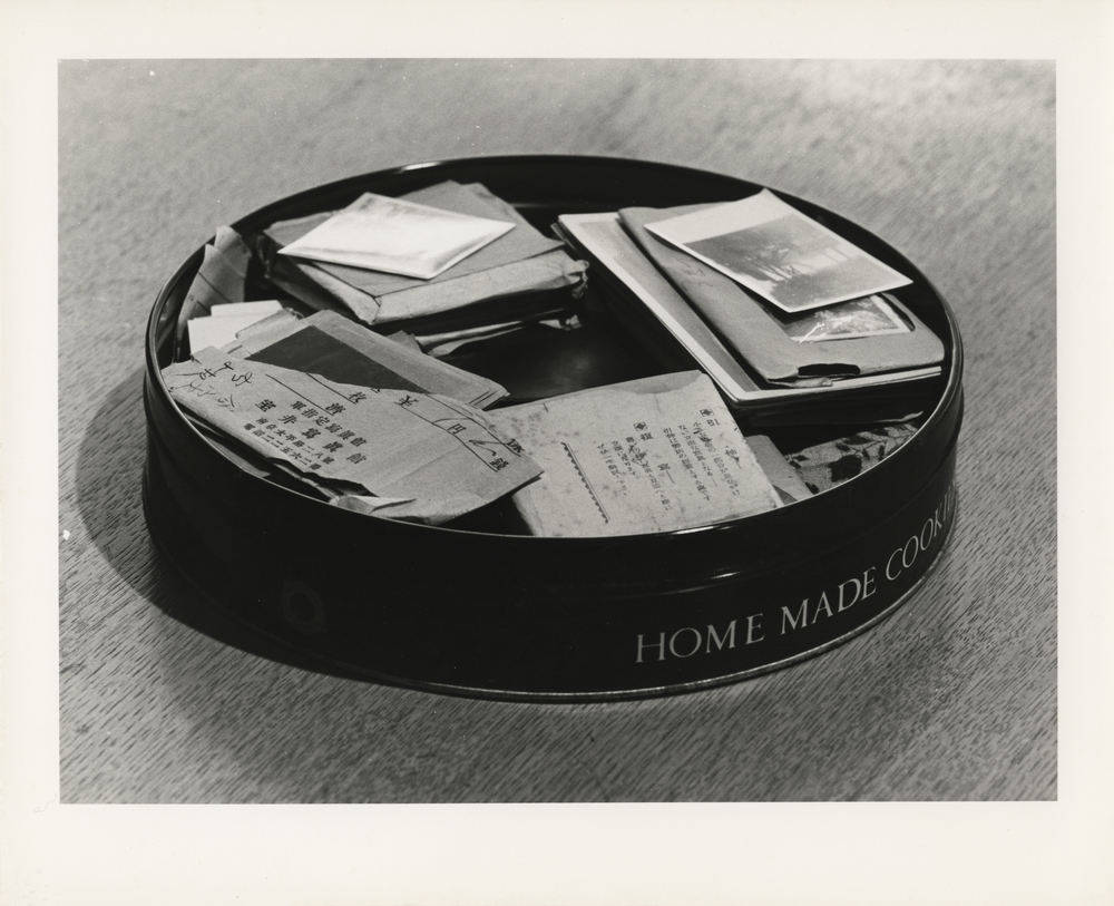 Kiyoji Ōtsuji (1923-2001),  Past of One Tin Can, from Otsuji Experimental Laboratory , 1977. Gelatin silver print, 8 x 9 15/16 in. Musashino Art University Museum and Library. © Seiko Ōtsuji